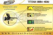 جهاز كشف الذهب والمعادن تيتان جير 400