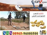 البحث المستمر عن الذهب جهاز gpz7000