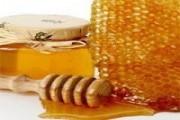 بيع العسل الحر