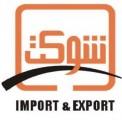 عمل تأشيرات زيارة وتجارة  من الجزائر الى مصر
