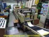 ماكينة Drent Gazelle 6 IMR