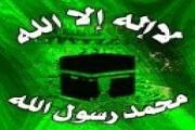 حج عمره سياحه