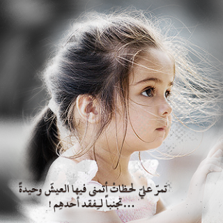 انا فتاة مسلمة سنية محجبة رومانسية